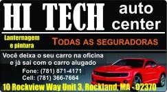 banner hitech auto center