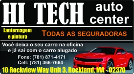 banner hitech auto center